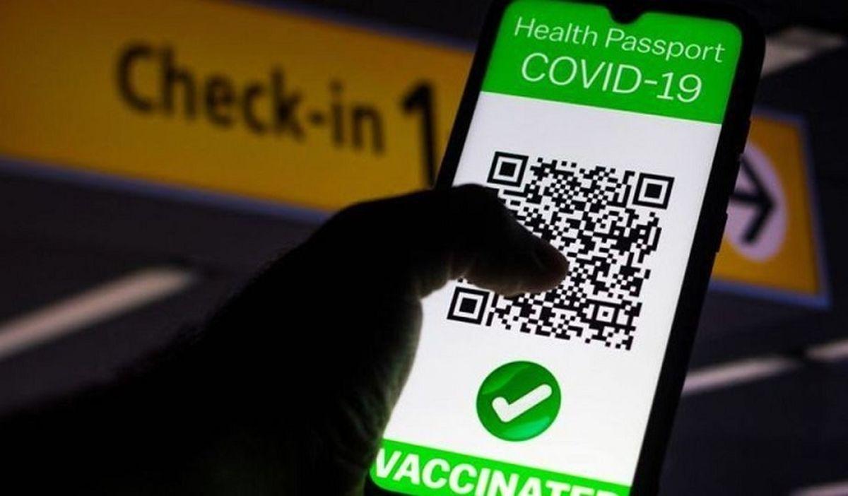 اعلام شرایط صدور کارت واکسن کرونا | لینک ثبت نام کارت واکسن دیجیتال