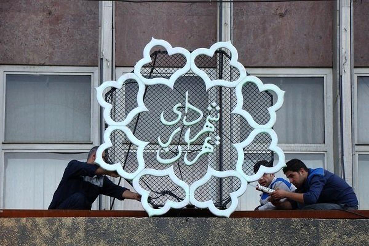 ۴ گزینه اصلاح طلبان برای شهرداری تهران + جزئیات