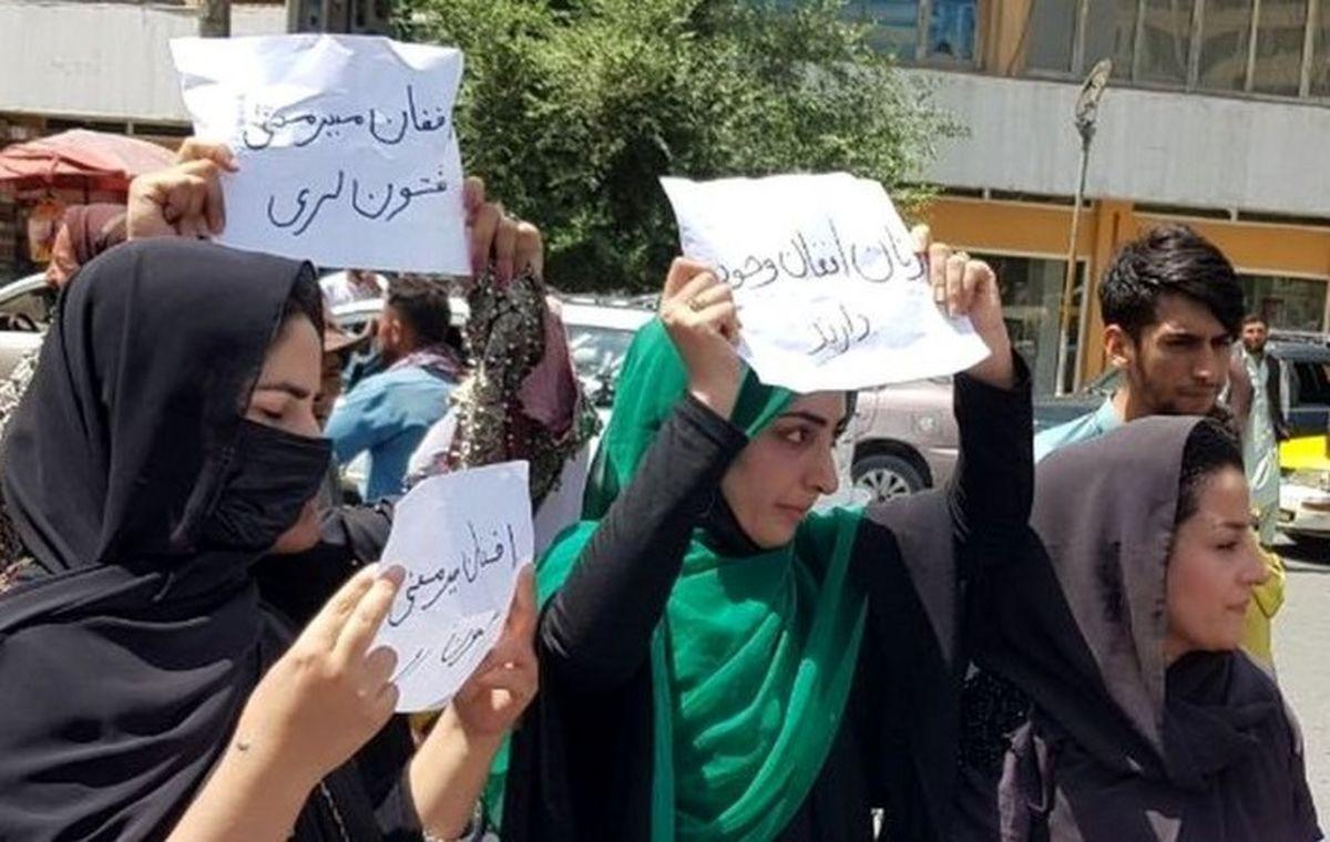 دستور جدید طالبان: زنان شاغل فعلا خانه بمانند