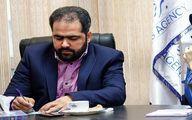 با حکم زاکانی؛ سیفی دستیار رسانهای شهردار تهران شد