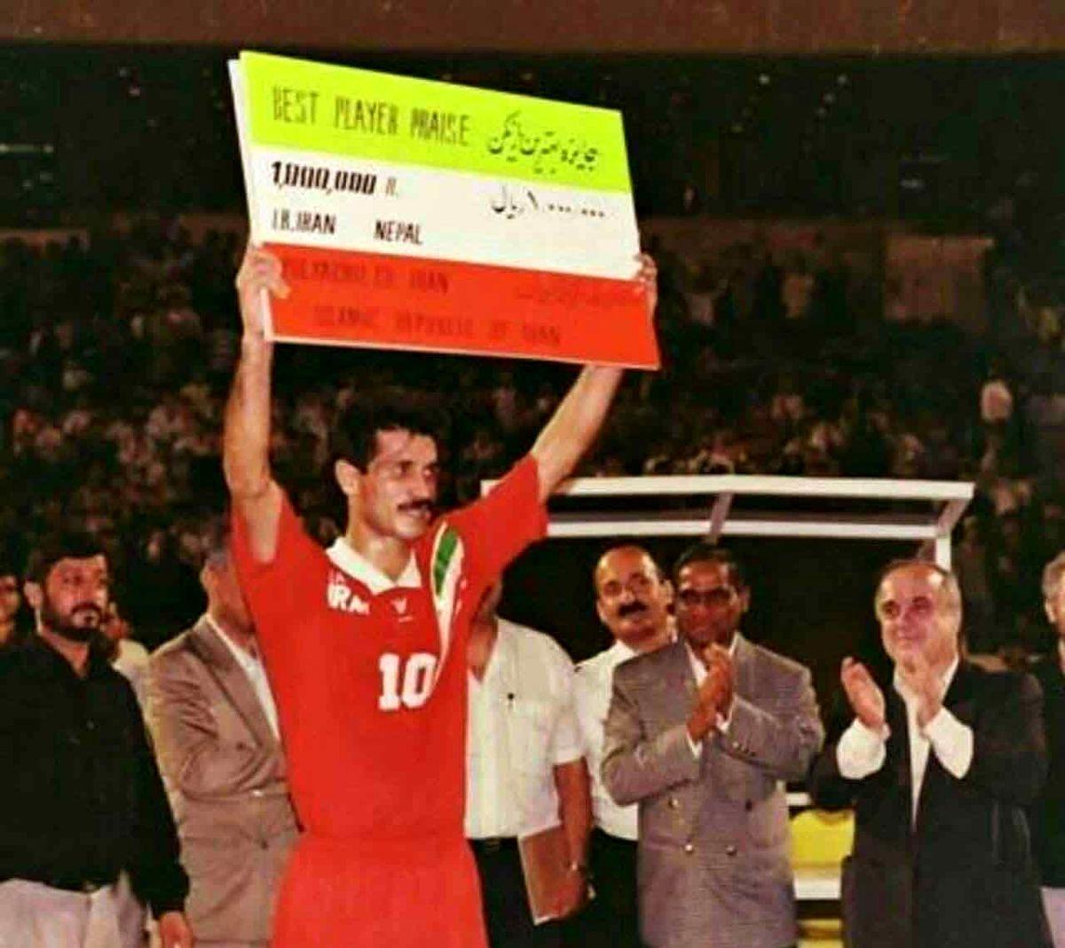 تصویر جایزه باورنکردنی علی دایی به عنوان بهترین بازیکن زمین