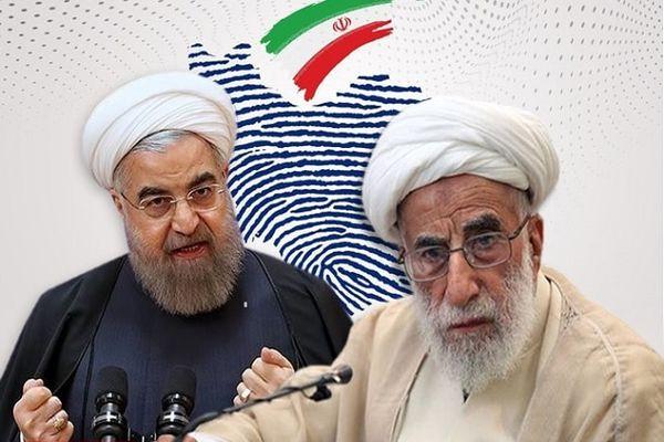 مشخص شدن تکلیف اختلاف دولت و شورای نگهبان عصر امروز