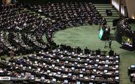 فوری| رأی اعتماد مجلس به 18 وزیر رئیسی
