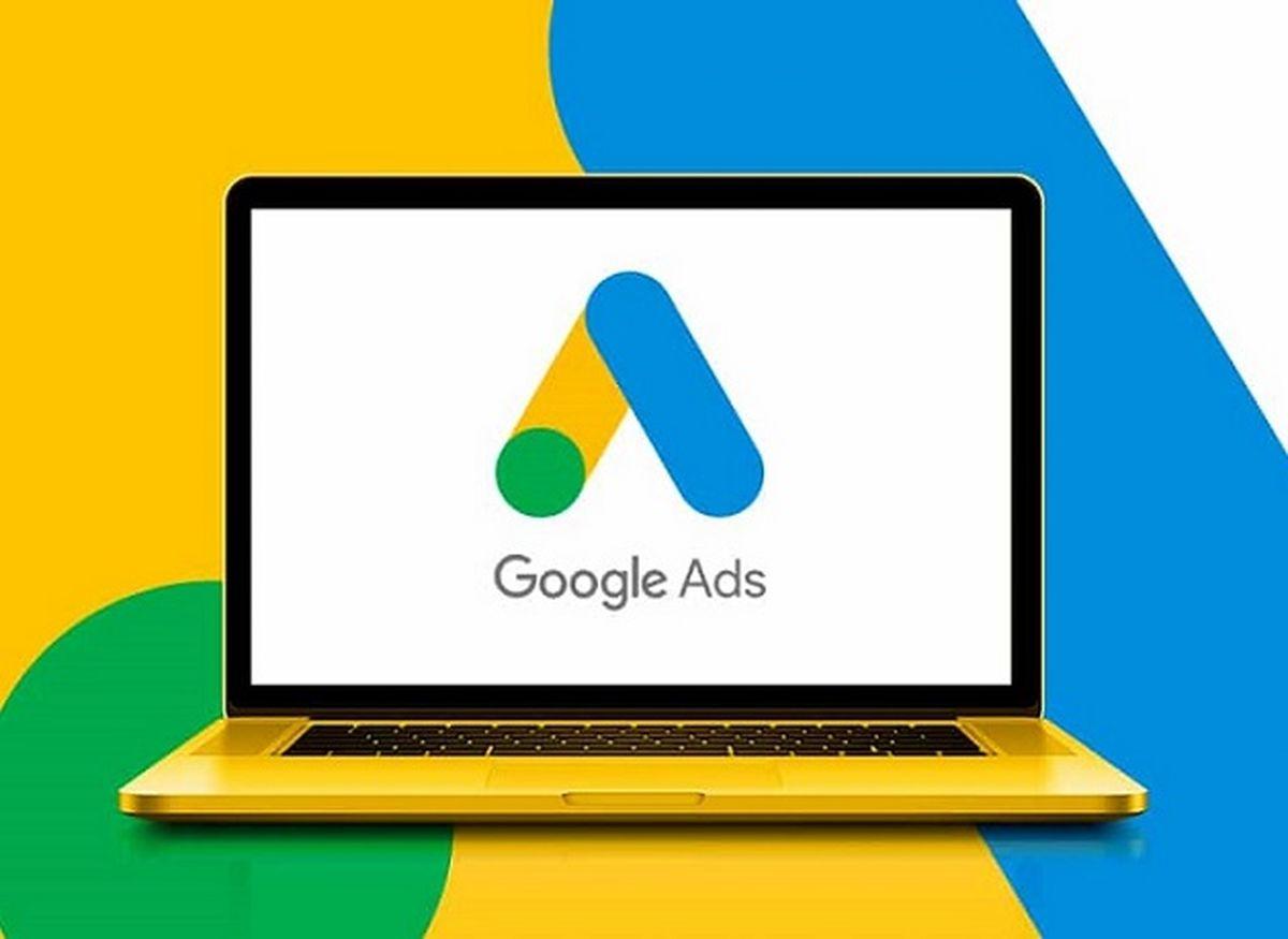 تبلیغات در گوگل چیست؟/ آشنایی با هزینه و انواع تبلیغات در گوگل