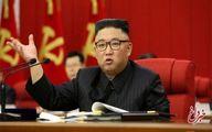 اعتراف عجیب رهبر کره شمالی درباره قحطی در کشورش