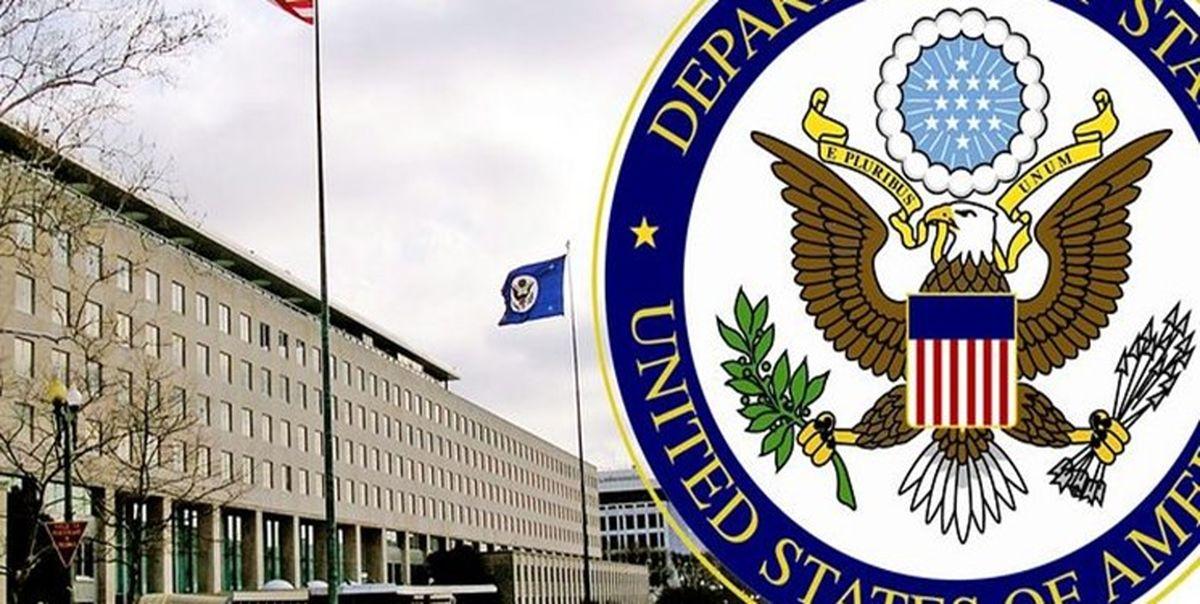 لغو موقت تحریم تسلیحاتی آمریکا علیه جمهوری آذربایجان