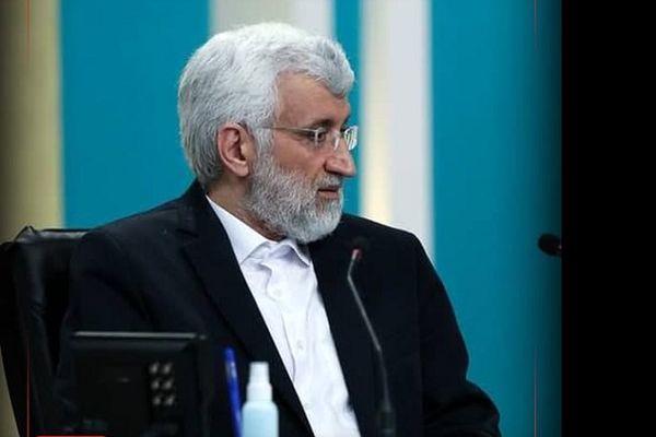 تصویر نامه انصراف جلیلی با سربرگ شورای عالی امنیت ملی!