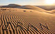 گنبد حرارتی ترسناک در خاورمیانه