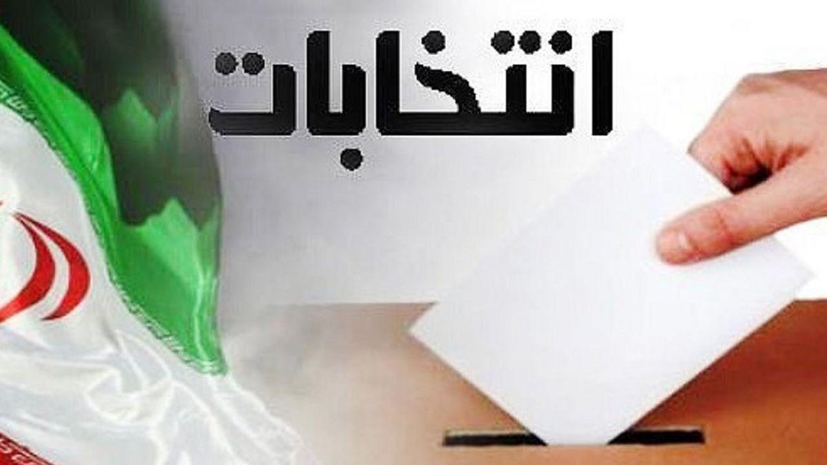 ثبت نام نخستین روحانی برای انتخابات ۱۴۰۰ + عکس