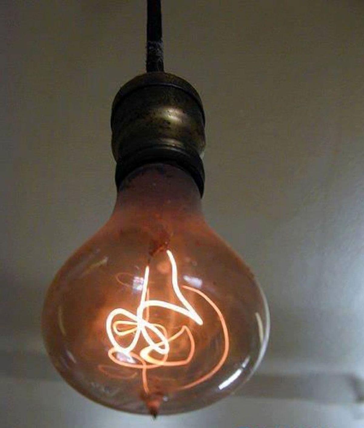 عکس لامپی دیدنی که 120 سال است روشن است