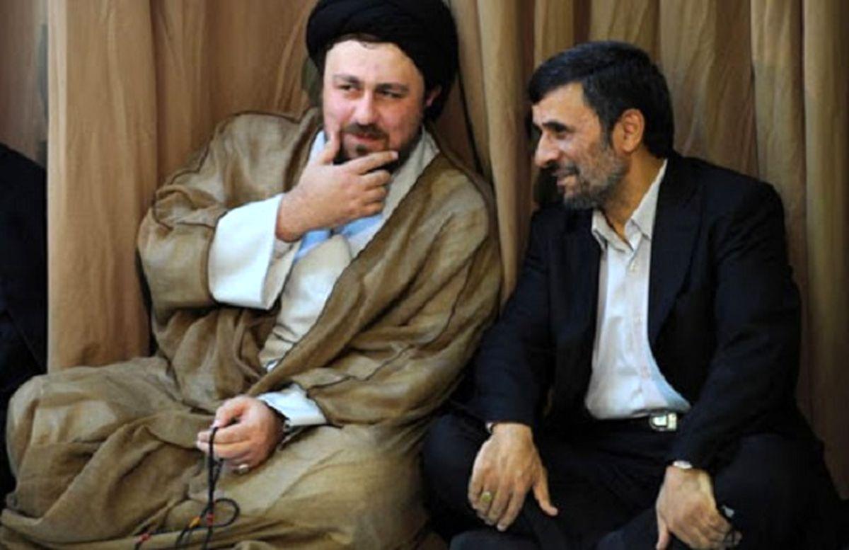 محمود احمدی نژاد به سید حسن خمینی پیام داد + سند