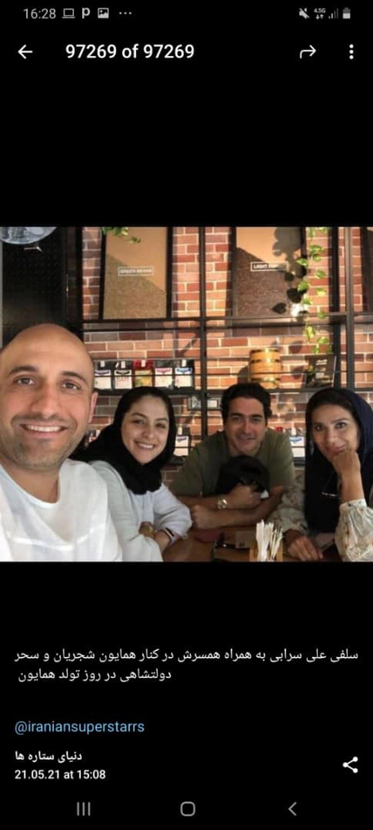عکس جدید شجریان و سحر دولتشاهی در روز تولد همایون