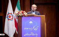 تصاویر مراسم تودیع و معارفه رئیس سازمان صداوسیما