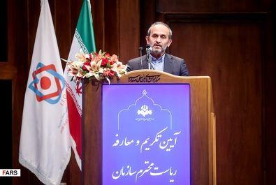 مراسم تودیع و معارفه رئیس سازمان صداوسیما