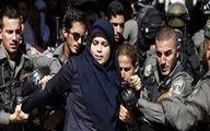 بازداشت بیش از 100 زن فلسطینی در قدس