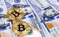 قیمت ارز دیجیتال | این ارز دیجیتال 13 هزار درصد رشد کرد