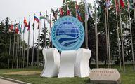 اولین واکنش نمایندگان به عضویت ایران در سازمان همکاری شانگهای