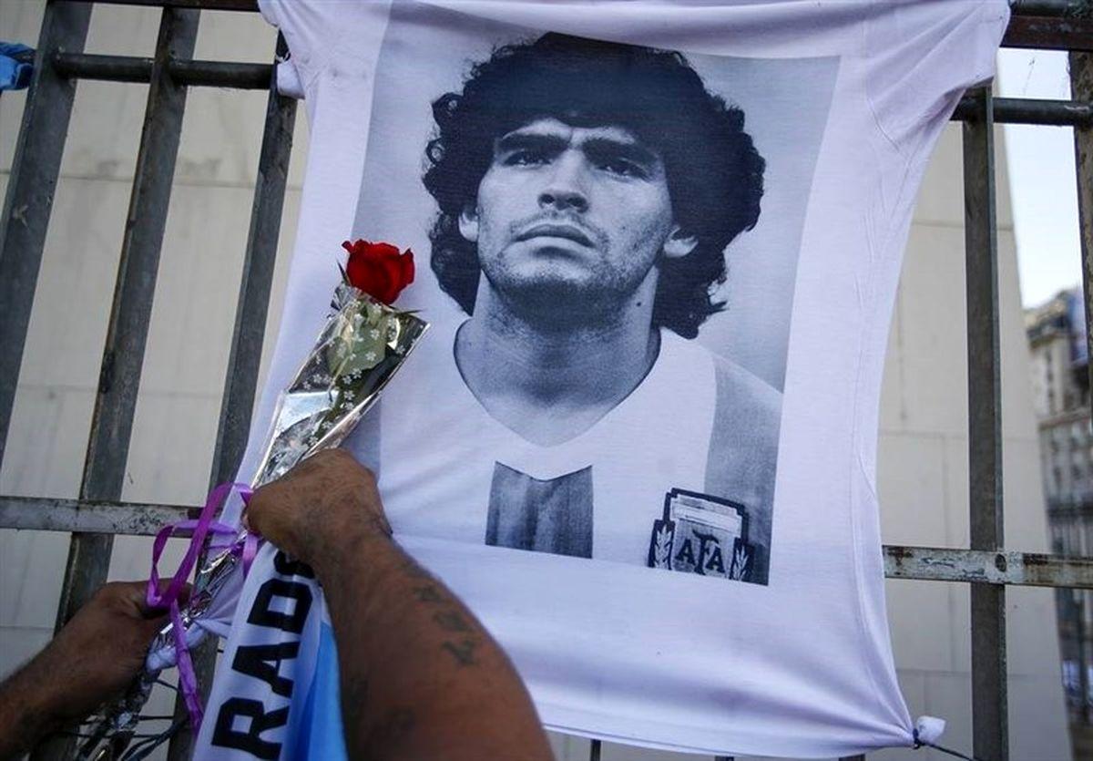 بزرگداشت دیدنی به یاد دیگو آرماندو مارادونا