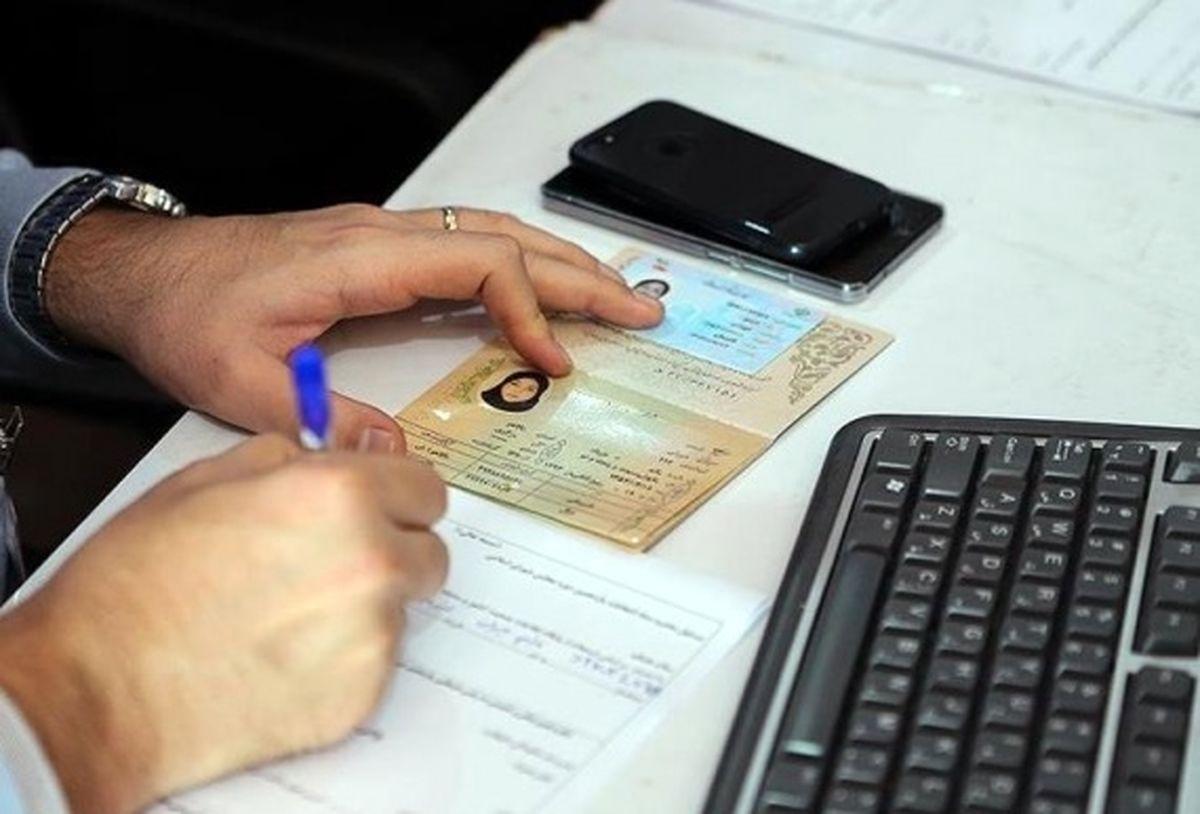 بیمحلی دولت به مصوبه شورای نگهبان/ ثبتنام نامزدها با شرایط گذشته