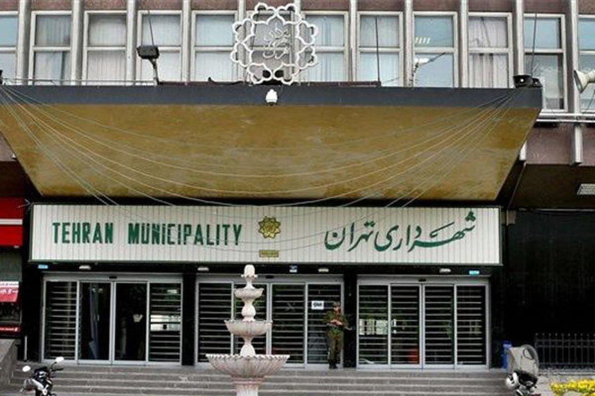 اعلام اسامی ۱۰ گزینه شهرداری/ انصراف حسین طلا + جزئیات