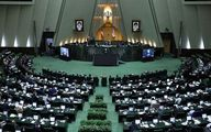 اقدام جدید بهارستان نشینان برای محاکمه حسن روحانی