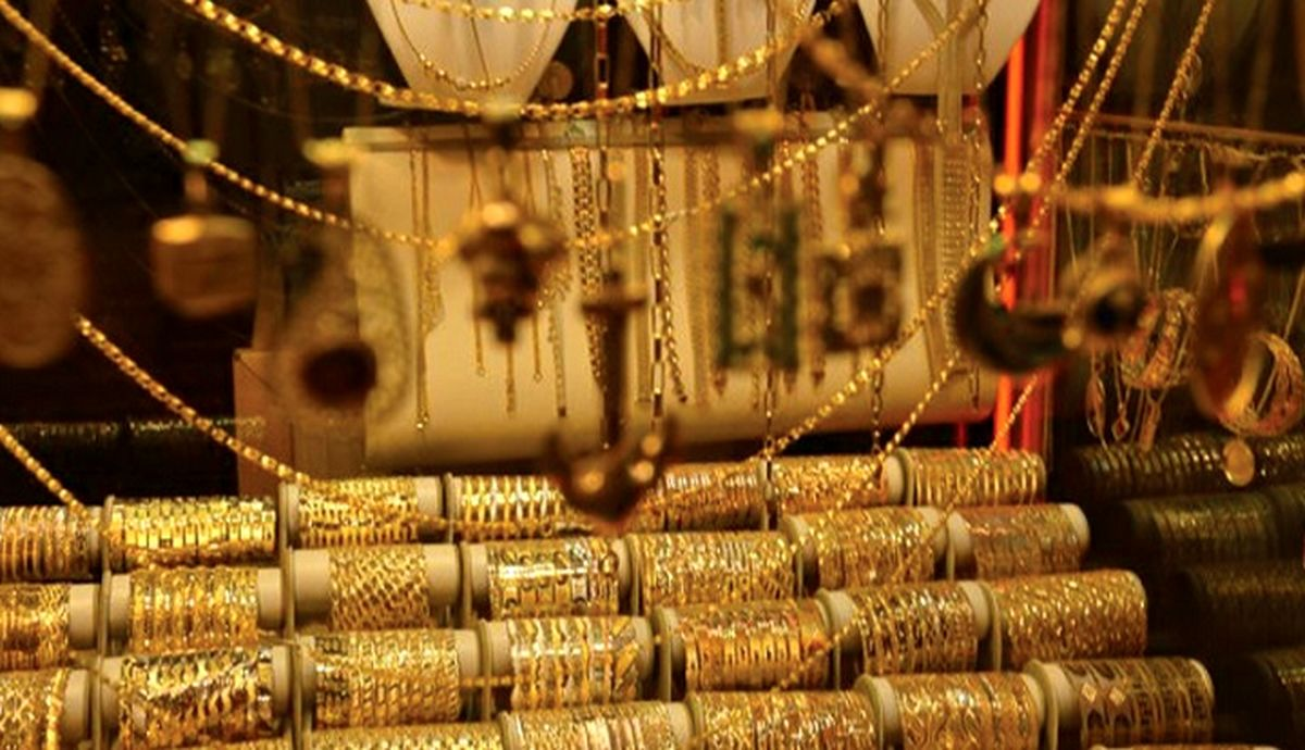 تازه ترین قیمت طلا و سکه، امروز ۲۰ تیر در بازار + جدول