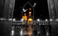 روی قلبم حک شده امام رضا