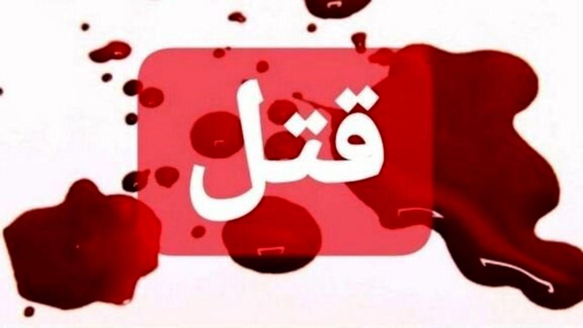 قتل عام در شهرک اوج کرج