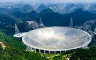 تصویر بزرگترین تلسکوپ رادیویی جهان با قطر 500 متر درچین