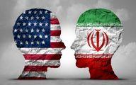 قدم جدید آمریکا برای لغو تحریم های ایران + جزئیات