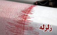 زلزله ۳.۵ ریشتری علی آبادکتول را لرزاند