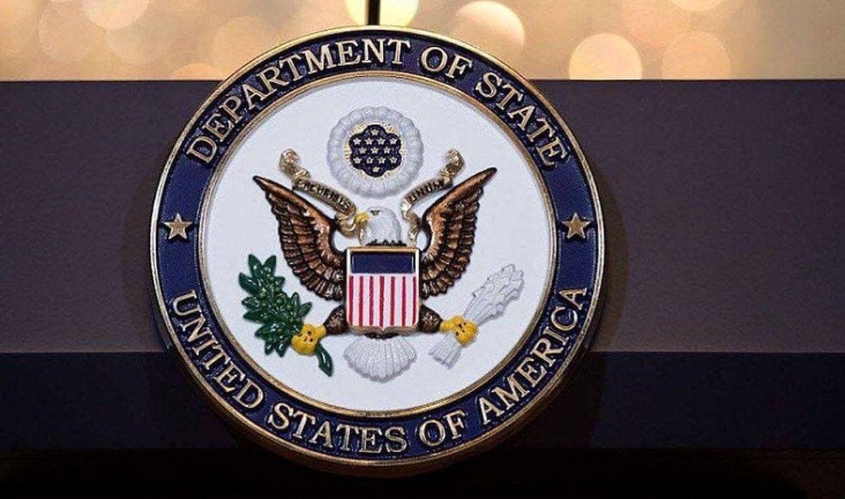 واکنش آمریکا به پیروزی رئیسی در انتخابات ریاست جمهوری + جزئیات