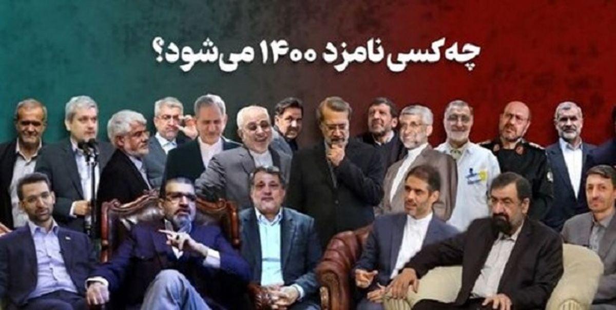 اظهارات مهم هادی محمدی درباره کاندیداهای انتخابات 1400