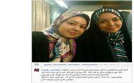 دل نوشته آزاده نامداری برای خواهرش + عکس