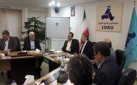 نشست مشترک مدیرعامل بانک ملت و رییس سازمان گسترش و نوسازی صنایع ایران