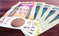 اعلام زمان واریز نخستین یارانه معیشتی ۱۴۰۰ + جزئیات