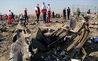 آخرین خبرها درباره وضعیت پرونده حادثه هواپیمای اوکراینی + جزئیات