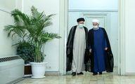 روحانی:آقای رئیسی کاملا از اوضاع کشور با خبر است