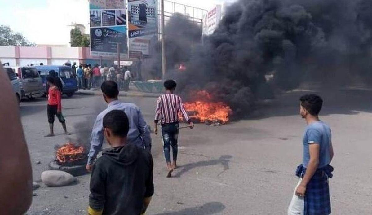 شورش علیه عربستان در عدن
