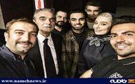 سلفی مجید صالحی، سحر قریشی و دوستان/ عکس