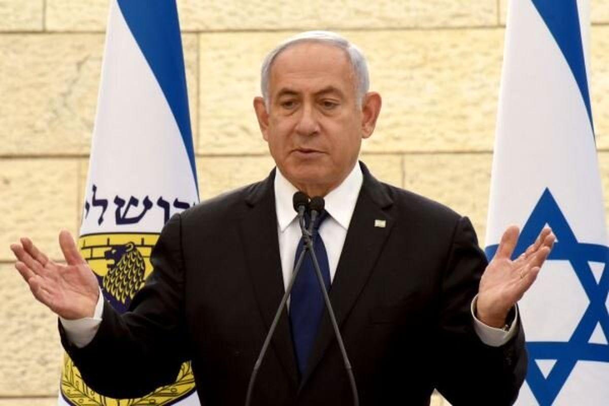 پایان ۱۲ سال نخستوزیری بنیامین نتانیاهو