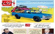 متلک جالب ایران خودرو به شرکت بنز!