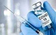 21 میلیون واکسن کرونا برای ایران خریداری شد