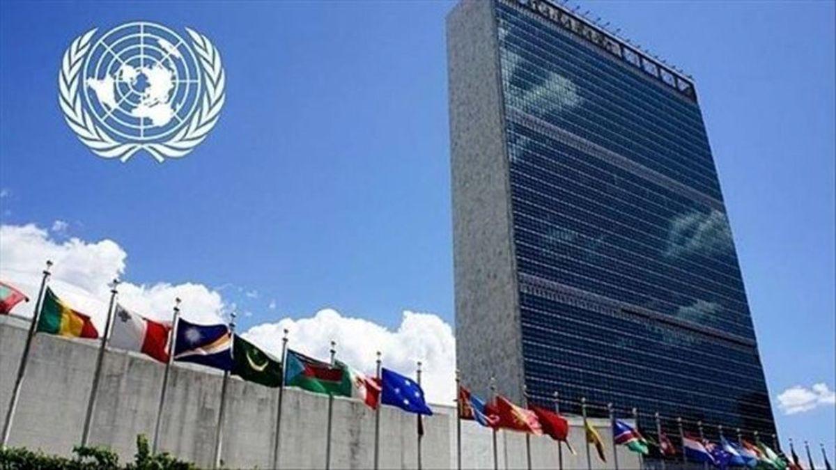 اولین واکنش سازمان ملل به نشست کمیسیون مشترک برجام + جزئیات