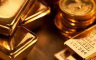 قیمت سکه و قیمت طلا امروز پنجشنبه دوم بهمن ماه 99 + جدول