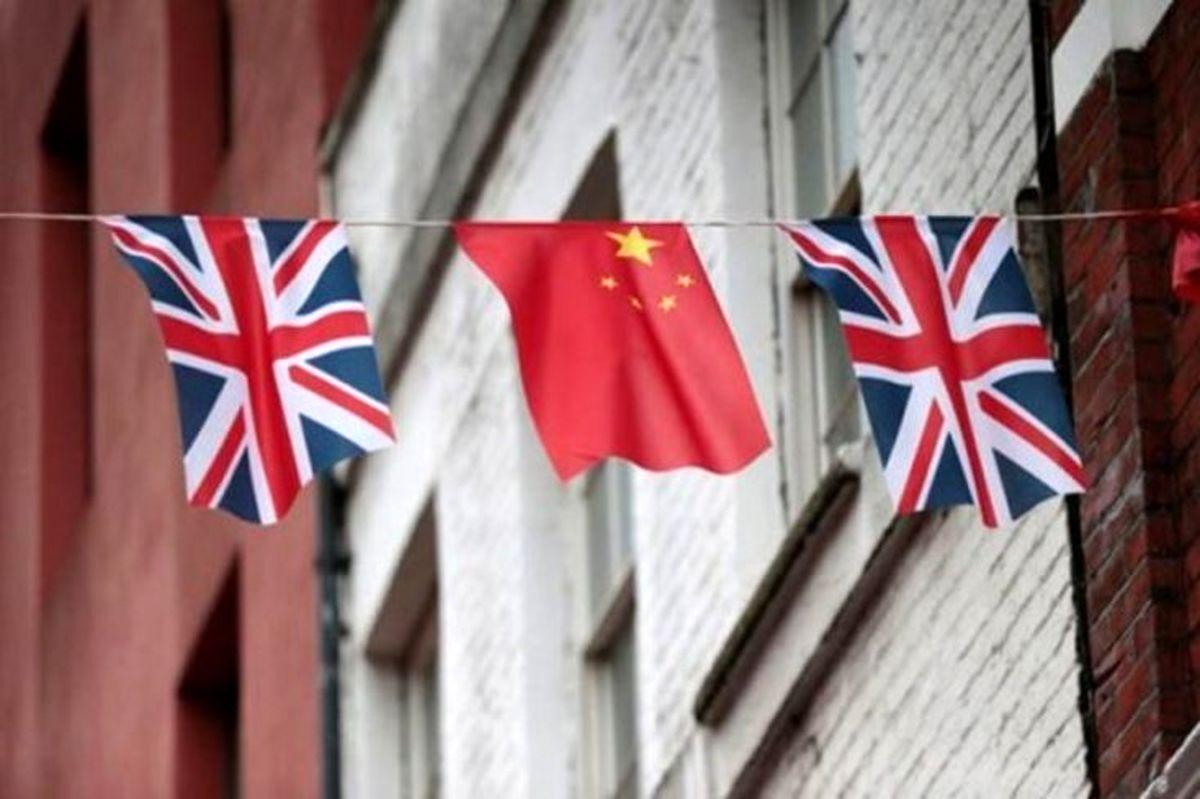 چین ۱۳ فرد و نهاد انگلیسی را تحریم کرد