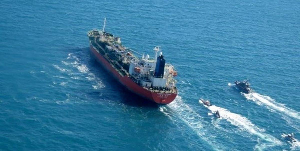 اقدام احتمالی کره جنوبی برای نفتکش توقیفی + جزئیات
