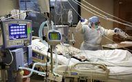 آخرین آمار ویروس کرونا در ایران / تعداد کشته شدگان کاهشی شد + جزئیات