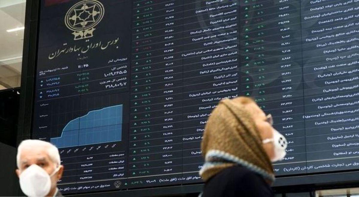 پیشبینی آینده بورس؛ سیگنال بایدن برای بازار چیست؟