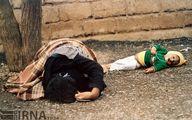 تصاویری تلخ از فاجعهای که صدام در حلبچه به بار آورد